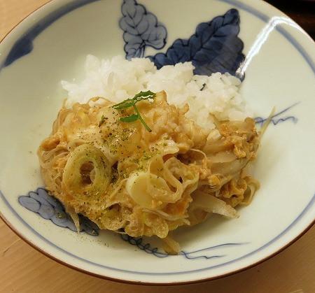 Hamosuki13