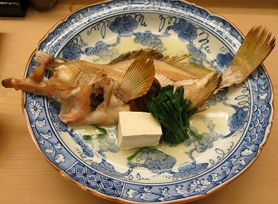Akousakamushi1