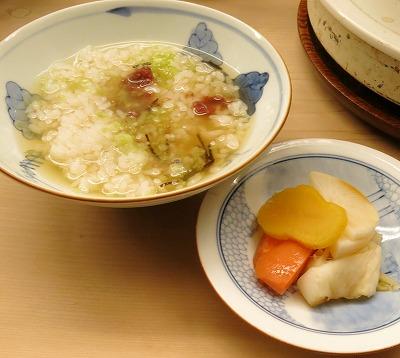 Fuguchazuke4