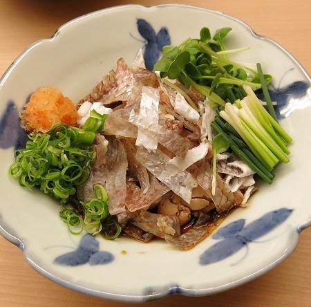 Taikawa1