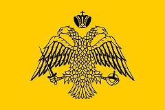 Sflag_of_the_greek_orthodox_church_