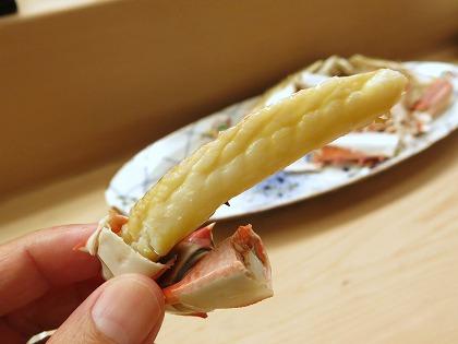 Watari3
