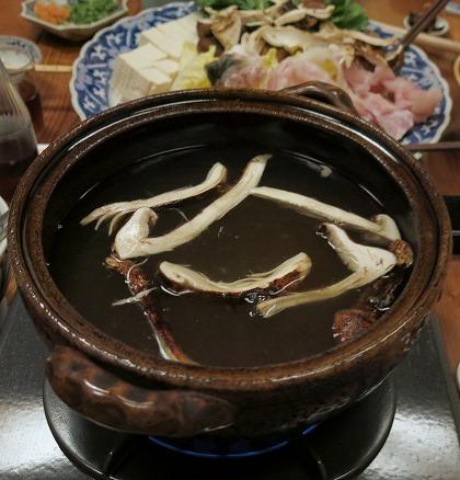 Fuguchiri5