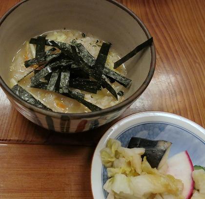 Fuguzosui1