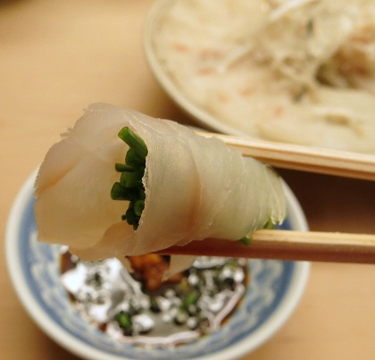 Fugusashi3