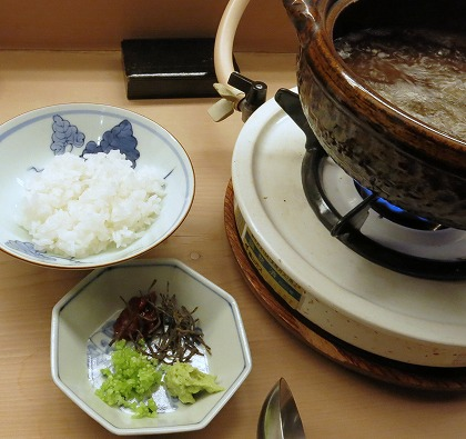 Fuguchazuke1