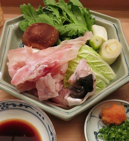 Fuguchiri1_2