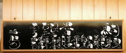 Shinagaki4_2