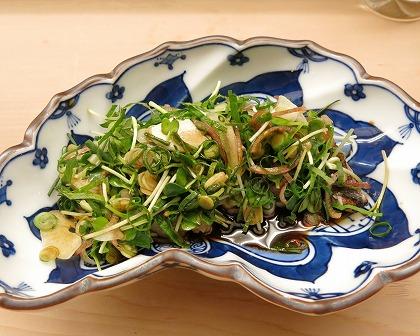 Ishidaitataki1