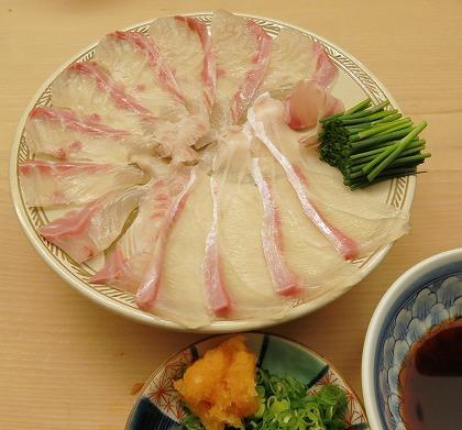 Kurokuchi1