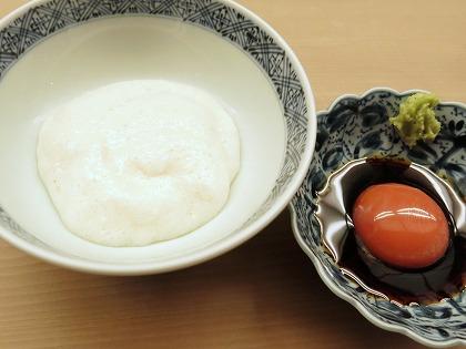 Yamakake1