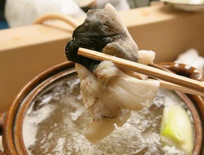 Fuguchiri3